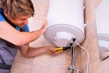 L'entretien d'un chauffe-eau, est-il une obligation